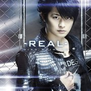 Real [CD+DVD Limited Edition] (Japan)