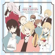 Take A Day Off (Prince Of Stride Alternative Audio Drama) (Japan)
