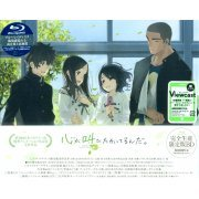 The Anthem of the Heart [Blu-ray+CD Limited Edition] (Japan)