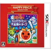 Taiko no Tatsujin: Chibi Dragon to Fushigina Orb (Happy Price Selection) (Japan)