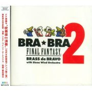 Bra Bra Final Fantasy / Brass De Bravo 2 (Japan)