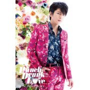 Punch-Drunk Love [CD+DVD+Photo Book Limited Edition Type A] (Japan)
