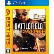 Battlefield: Hardline (EA Best Hits) (Japan)