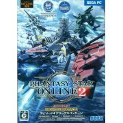 Phantasy Star Online 2 Episode 4 [Deluxe Package] (Japan)