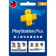 PSN Card 3 Month | Playstation Plus Taiwan (Taiwan)