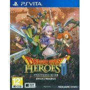 Dragon Quest Heroes II: Futago no Ou to Yogen no Owari (Japanese) (Asia)