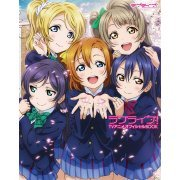 Love Live! TV Animation Official Book (Japan)