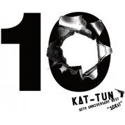 10th Anniversary Best - 10Ks! (Japan)