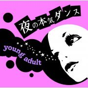 Young Adult (Japan)