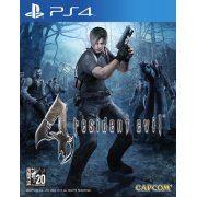 Resident Evil 4 (English) (Asia)