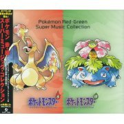 Pokemon Red & Green Super Music Collection (Japan)