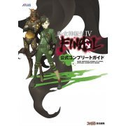 Shin Megami Tensei IV Final Official Complete Guide (Japan)