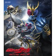 Kamen Rider Kuuga Blu-ray Box Vol.3 (Japan)