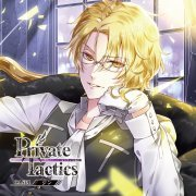 Private Tactics Case 1 Jin (Japan)