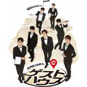 Super Junior M's Guest House Special Box (Japan)