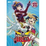 Yu-Gi-Oh Arc-V Turn Vol.22 (Japan)