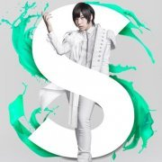S [CD+Blu-ray Limited Edition] (Japan)