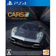 Project Cars Perfect Edition (Japan)