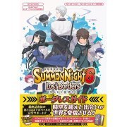 Summon Night 6 Ushinawareta Kyoukaitachi PS4/PSVita Ryoutaiou Ban Borderless Guide Bandai Namco Entertainment Koshiki Koryakuhon (Japan)