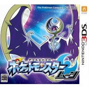 Pokemon Moon (Multi-Language) (Asia)