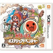 Taiko no Tatsujin Dokodon! Mystery Adventure (Japan)