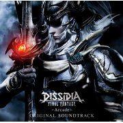 Dissidia Final Fantasy - Arcade - Original Soundtrack (Japan)