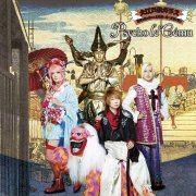 Ooedo Tabigarasu / Kiseki Wo Shiru Bokura Wa Gosenfu Ni Saku Kibo Wo Utau [CD+DVD Limited Edition] (Japan)