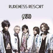 Rudeness Resort (Japan)