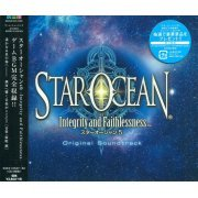 Star Ocean 5: Integrity and Faithlessness - Original Soundtrack (Japan)