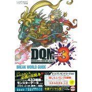 Dragon Quest Monsters: Joker 3 N3DS Version Break World Guide (Japan)