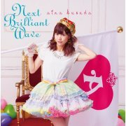 Next Brilliant Wave [CD+DVD Limited Edition Type B] (Japan)