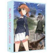 Girls Und Panzer Der Film [Limited Edition] (Japan)