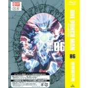 One Punch Man Vol.6 [Blu-ray+CD Limited Edition] (Japan)