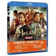 Crouching Tiger Hidden Dragon: Sword Of Destiny [3D+2D] (Hong Kong)