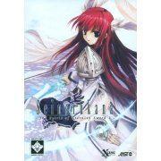 Seinarukana (DVD-ROM) (US)