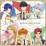 Kimi Ni Magic Kyun! (Magic Kyun! Renaissance Theme Song) [CD+DVD] (Japan)