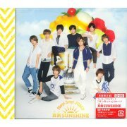 Maji Sunshine [CD+DVD Limited Edition Type 2] (Japan)