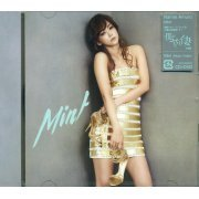 Mint [CD+DVD] (Japan)