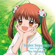 Sweet Sensation / Baby My First Kiss (Japan)