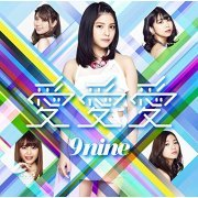 Ai Ai Ai [CD+DVD Limited Edition Type A] (Japan)