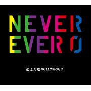 Never Ever 0 [Limited Edition] (Japan)