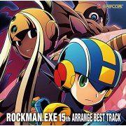 Rockman Exe 15 Shunen Arrange Best Track (Japan)