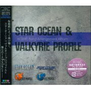 Sakuraba Motoi Band Arrangement Album / Star Ocean & Valkyrie Profile (Japan)