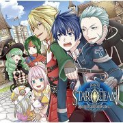 Star Ocean 5 - Integrity And Faithlessness Drama CD (Japan)