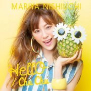 Hello / Chu Chu [CD+DVD Type B] (Japan)