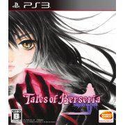 Tales of Berseria [Famitsu DX Pack] (Japan)