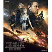 Kingsglaive Final Fantasy XV (Japan)