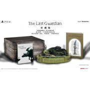 The Last Guardian [Collector's Edition] (English & Chinese Subs) (Asia)