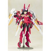 Frame Arms Girl Baselard [Limited Color HJ Edition] (Japan)