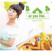 Az You Like [CD+DVD Limited Edition] (Japan)